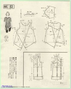 Asymmetric top: The instructions that came with a Japanese pattern, obviously. Japanese Sewing Patterns, Dress Sewing Patterns, Clothing Patterns, Pattern Cutting, Pattern Making, Sewing Blouses, Modelista, Boho Stil, Japanese Books