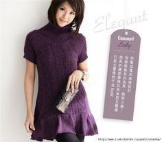 Knitting | Entries for category Knitting | Blog Tolyan: LiveInternet - Russian Service Online Diaries