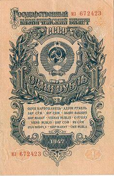Rusia billete de banco de 1947 de 1 rublo