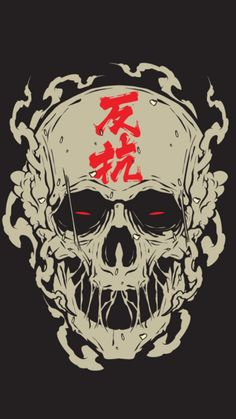Dark Fantasy Art, Dark Art, Skull Reference, Horror Drawing, Space Artwork, Trippy Wallpaper, 1 Tattoo, Samurai Art, Arte Horror