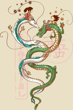 Dragon Ball / spirited away amor boy dark manga mujer fondos de pantalla hot kawaii Ghibli Tattoo, Japanese Dragon, Japanese Art, Chinese Dragon, Spirited Away Dragon, Art Studio Ghibli, Chihiro Y Haku, Ghibli Movies, Anime Crossover
