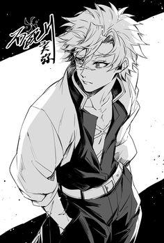 Manga Anime, Cartoon As Anime, Anime Demon, Manga Art, Anime Art, Demon Slayer, Slayer Anime, Demon Hunter, Handsome Anime Guys