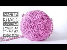 Crochet bag of t-yarn Bag Crochet, Manta Crochet, Crochet Handbags, Crochet Purses, Crochet Hats, Crochet Accessories, Bag Accessories, Sewing Techniques, Crochet Designs