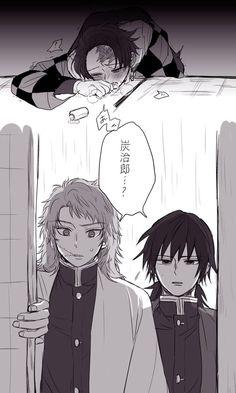 Anime Demon, Manga Anime, Gender Bender Anime, Anime Lindo, Anime Nerd, Demon Hunter, Handsome Anime Guys, Dragon Slayer, Anime Kunst