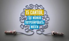 CogniFit Continues To Be Voted #1 App To Train Your Brain. This time the love comes from Russia!