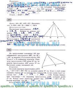 Практические работы по географии 7 класс задания и ответы по учебнику домогацких