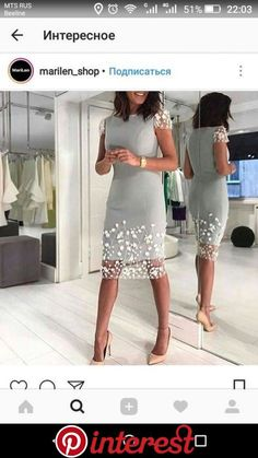 """Kleider Kleider Source by nurtopbolkur""""}, """"http_status"""": window. Classy Dress, Classy Outfits, Chic Outfits, Dress Outfits, Fashion Dresses, Dress Up, Lovely Dresses, Elegant Dresses, Beautiful Outfits"""