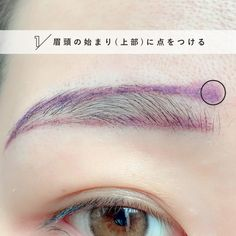 Beauty Makeup, Hair Makeup, Hair Beauty, Beauty Book, Author, Eyebrows, Fashion Beauty, Knowledge, Make Up