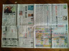 【簡単20秒】新聞紙でゴミ箱の内袋を作ろう!もうレジ袋には戻れない♪ | 片付けブログ「ずぼらイズ」|子育て中のずぼら主婦による汚部屋お片付けの記録 Origami, Notebook, Good Things, Handmade, Crafts, Hand Made, Manualidades, Origami Paper, Handmade Crafts