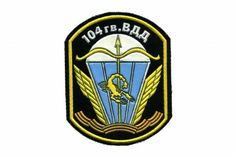 "SLEEVE PATCH OF THE 104TH AIRBORNE DIVISION. The sleeve insignia is a shield with an image of a scorpion and a bow with an arrow on the background of a parachute. The motto of the division: ""HONOR – TO US, GLORY – TO MOTHERLAND!"" The paratroopers of the 104th Guards Airborne Division were among the first in Afghanistan and fought in the ""hot spots"" of Transcaucasia. #russian #military #patch #uniform #gifts #souvenirs #airborne #paratrooper #scorpion #arrow #wings #guard"