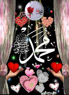 Animated Photo Islamic Images, Islamic Pictures, Islam Hadith, Alhamdulillah, Allah Wallpaper, Iphone Wallpaper, Royal Enfield Wallpapers, I Miss My Sister, Islamic Information