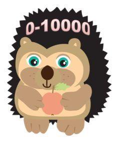 Formarea, scrierea și citirea numerelor naturale de la 0 la 10000 Guided Math, Luigi, Christmas Ornaments, Holiday Decor, Fictional Characters, Cl, Character, Math, First Grade