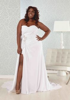 Lanting Bride® Ball Gown Plus Sizes / Petite Wedding Dress ...