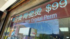 Digital Perm in Flushing, Queens, New York