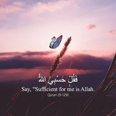 Quran Quotes Love, Beautiful Quran Quotes, Quran Quotes Inspirational, Islamic Love Quotes, Muslim Quotes, Quran Sayings, Allah Quotes, Love In Islam, Allah Love