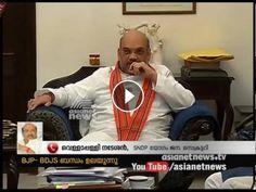 BJP- BDJS Allience | Vellapally Natesan's Responds