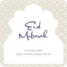 I designed an invitation card for a familys open house in malaysia eid cards gorgeous mosaic tinyprint stopboris Images