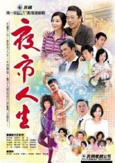 http://phim.oha.vn/truyen-hinh/59/4158/doi-song-cho-dem-phan-4-thvl1-doi-song-cho-dem.html