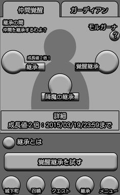 nagasaki 8