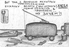 Найдено в Google. Источник: borya-spec.livejournal.com.