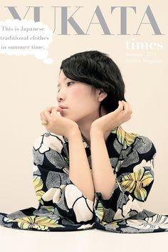 山形浴衣時間 2011 / Yamagata Kimono Times Summer 2011