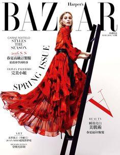Harper's Bazaar Taiwan March 2016: Olivia Palermo