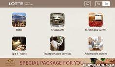 Guest Directory Lotte Hotel  Android App - playslack.com , Мобильное приложение для гостей Lotte Hotel Moscow
