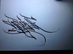 Krome #calligraphy