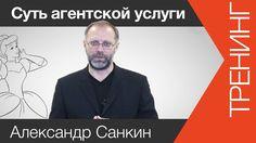 Оказание риэлторских услуг, в чем суть услуги | www.skladlogist.ru |