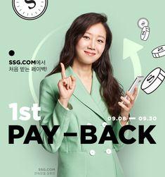 이벤트&쿠폰 > 1st Payback , 신세계적 쇼핑포털 SSG.COM Social Media Poster, Social Media Design, Banner Design, Layout Design, Web Design, Event Banner, Web Banner, Mobile Banner, Promotional Design