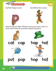 This fun-filled activity book is a great preparation for school. It will help your child develop essential first reading and writing skills. Phonics Activities, Book Activities, End Of The Word, Rhyming Words, Circle Time, Writing Skills, Learn To Read, Preschool, Lettering