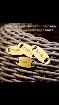 labels_11 on Instagram: Шильдики из металлопластика для изделий из полиротанга. Размер шильдика 50*20 мм, отверстия 5*10 мм. Стоимость 50 руб/штука. Минимальный… Personalized Labels, Accessories, Instagram, Custom Labels, Jewelry Accessories