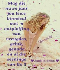 Nuwe jaar Happy New Year Quotes, Happy New Year Wishes, Quotes About New Year, Happy Birthday Wishes Images, Birthday Wishes Quotes, Afrikaanse Quotes, Scrapbook Quotes, Wish Quotes, Good Night Quotes