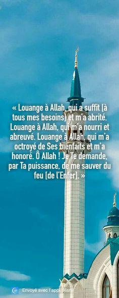 Hadith, Allah, Parol, Plus Belle Citation, Coran Islam, Les Religions, Perfect Word, Rappelling, Islam Muslim