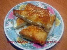 Τα φαγητά της γιαγιάς: Φέτα σαγανάκι σε φύλλο για πίτες
