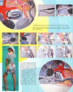 Butterfly Creaciones: Moa Fashion Magazine №558