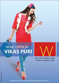 We have a good news for #Delhi residents: A brand new store at Vikaspuri! So, when do you plan to visit us?