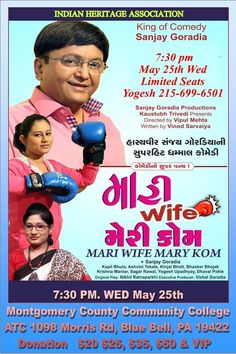 GUJARATI PLAY   Schedule - Wed, 25 May 2016  7:30 Pm Venue - Montgomery County Community College, 340 Dekalb Pike, Blue Bell, PA 19422  For more event details: http://www.eknazar.com/Events/viewevent-id-112113/gujarati-play.htm  #events #eknazarevents #eknazar #usa #gujarati