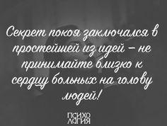 Любовь Липчанская