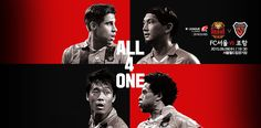 poster(online ver.) 9/9 vs 포항 (K리그 클래식 29R) #fcseoul #football #soccer #sports #poster #design