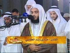 best quran recitation in the world//alafasi/surah rahman Quran Tilawat, Quran Arabic, Quran Mp3, Faith Hope Love, Faith In God, Video Islam, Quran In English, Crazy Mind, Noble Quran