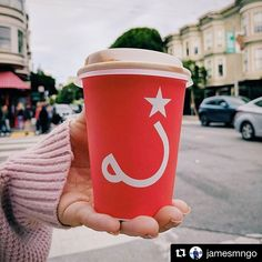 Nice shot of our to-go cup, out n' about :) Thanks for the photo @jamesmngo !
