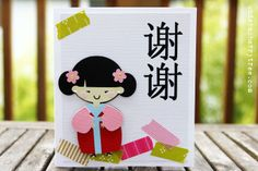 Under A Cherry Tree: A Chinese Thank You card with Washi Tape {plus free download}