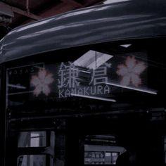 Aesthetic Shop, Aesthetic Japan, Gray Aesthetic, Night Aesthetic, Japanese Aesthetic, Aesthetic Themes, Aesthetic Vintage, Aesthetic Pictures, Aesthetic Anime