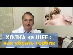 YouTube Spa Massage, Workout Videos, Getting Old, Pilates, Health And Beauty, Documentaries, Medicine, Health Fitness, Healing