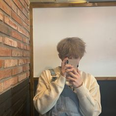 Seventeen Youtube, Seventeen Instagram, Vernon Chwe, Dance Kpop, Hip Hop, Seventeen Scoups, Role Player, Mirror Pic, Mirror Selfies