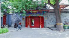 Hotel Cote Cour Beijing is located in the ancient Yanle Hutong with over 500 years' history, around a stroll from Wangfujing Pedestrian Street. Lampshades, Beijing, Wooden Beds, Basins, Bathrooms, Prints, Porcelain, Restaurant, China