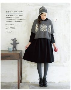 http://knits4kids.com/collection-en/library/album-view/?aid=41317