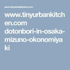 www.tinyurbankitchen.com dotonbori-in-osaka-mizuno-okonomiyaki