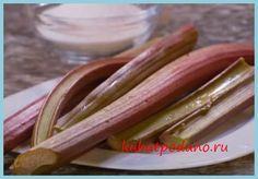 Заготовки из ревеня на зиму рецепты - различные заготовки из ревеня, таких как сироп из ревеня. джем из ревеня с клубникой, ревень с мёдом, маринованный ревень...